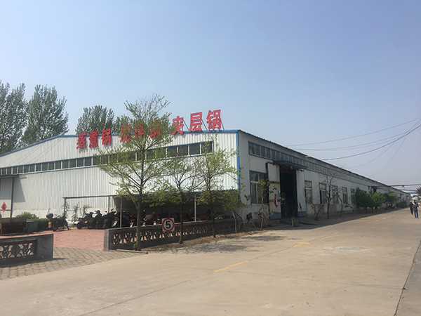 山东隆泽机械厂区